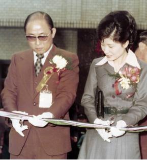 ▲ 1977년 한 경로병원 개원식에 참석한 당시 박근혜 영애와 최태민 대한구국봉사단 총재(왼쪽에서 두 번째).
