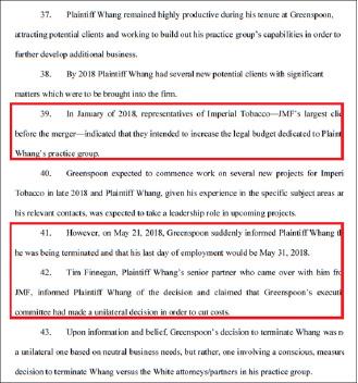 ▲ 황준철변호사는 지난해 5월21일 약 26년간 근무했던 로펌에서 5월 31일 열흘뒤 해고한다는 통보를 받고 쫓겨났다고 밝혔다.