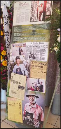 ▲고인 장례식장에 세워진 안내판에 고인의 업적이 담겨있다.