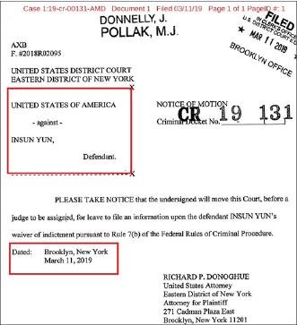 ▲ 연방검찰은 지난달 11일 뉴욕동부연방법원에 연씨를 세금포탈혐의로 기소했다