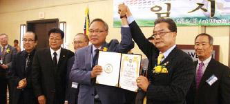 ▲2년 전 박균희 회장(오른쪽 세번째)에게 당선증 주는 유진철 선관위원장
