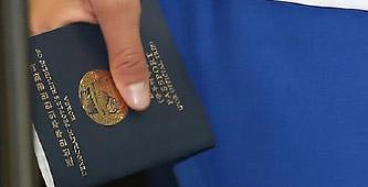 ▲북한 여권