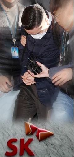 ▲ SK그룹 고 최종건 회장의 손자인 최영근(32)씨가 상습마약 복용혐의로 경찰에 체포돼 충격을 던졌다.