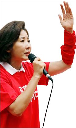 ▲ 나경원 한국당 원내대표