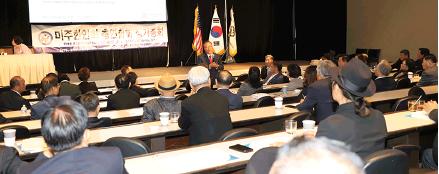 ▲달라스에서 지난 18일 개최된 박균희 회장 지지자들의 정기총회