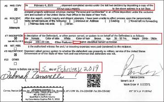 ▲ 연방검찰은 해외미신고혐으로 피소된 남모씨에 대한 소송장을  지난 2월 4일 오후 남씨의 부인에게 송달한 것으로 확인됐다.