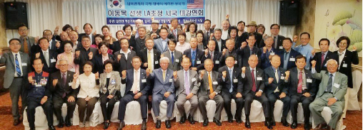 ▲ 이동복선생 강연회에서 참석자들이 「화이팅!」을 외치고 있다.
