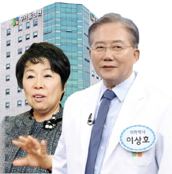 ▲ 우리들병원 이상호 원장(오른쪽), 전처인 김수경 우리들리조트 회장(왼쪽)