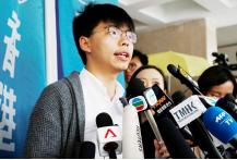 ▲  '홍콩 200만 시위를 주도한 학생운동가 죠수아 웡