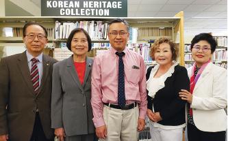 ▲   피오피코 도서관 후원회 김재권 이사장(왼편)등이 세미나를 개최했다.