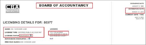 ▲ 지난 1990년 8월 3일 회계사자격을 획득한 종희제인김 회계사는 회계사면허를 갱신하지 않아 지난 4월1일부터 사실상 자격이 정지된 상태[DELINQUENT]이며, 김종이제인 이라는 이름을 사용했던 것으로 드러났다.
