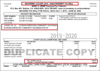 ▲ 몬트레이한인회는 올해 7월 1일부터 내년 6월 30일까지 재산세는 0달러로 확인됐다.