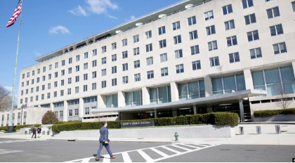 ▲ 북한 여행금지 조치를 재 연장시킨 미국무부 청사