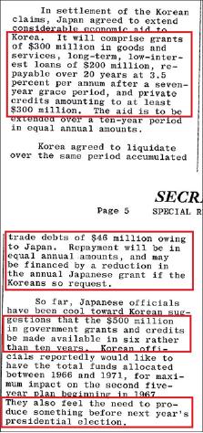 ▲ CIA는 '한일관계의 미래'라는 보고서 5페이지에서 '일본정부가 무상 3억달러, 장기저리차관[유상] 2억달러, 민간상업차관 3억달러를 한국에 제공하기로 합의했다'고 설명했다.