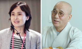 ▲ 영담 스님과 신정아 이사(왼쪽)