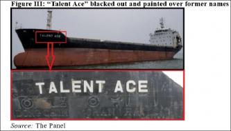 ▲ '탤런트 에이스'호 선박 이름 아래 '동친상하이'라는 원래 선박명이 흐릿하게 남아있다(유엔 대북제재위 보고서).