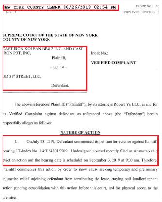 ▲ 지난달 26일 솥뚜껑BBQ가 김종훈 유디치과 원장이 소유한 뉴욕 맨해튼 코리아타운 빌딩을 상대로 손해배상소송을 제기했다.