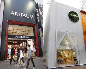 ▲ 서울 중심가의 아리따움과 이니스프리 매장 전경. 아리따움은 아모레가 직접 운영하는 브랜드이며 이니스프리는 계열사가 운영하고 있다.