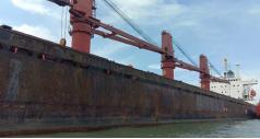 ▲ 경매에 붙여진 북한선박 「와이즈 어네스트」