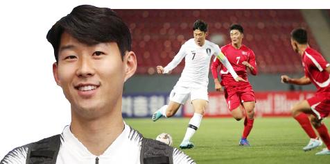 ▲ 손흥민 선수가 북한 선수로 부터 태클을 당하기 직전 모습이다.