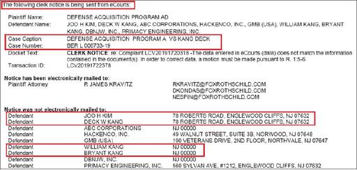 ▲ 뉴저지 버겐카운티지방법원은 지난 9월 23일 방사청이 강씨일가를 상대로 7550만달러 소송을 제기하자 다음날인 9월 24일 소송서류를 원고측이 알려준 정보를 토대로 78로버츠로드 저택으로 송달했다고 밝혔다.