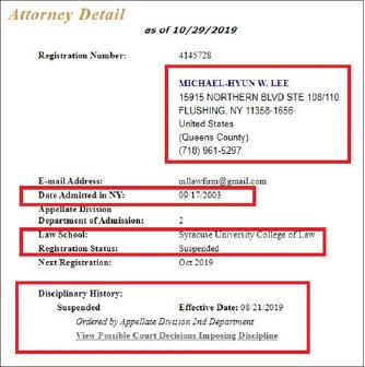 ▲뉴욕 퀸즈 플러싱 노던블루버드 159-15, 마이클 현 리 변호사가 지난 8월 21일자로 자격이 정지된 것으로 밝혀졌다.