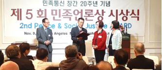 ▲ 노길남 대표(중앙)가 시상식을 주관하고 있다.
