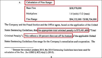 ▲ 2019년 11월 22일 버지니아동부연방법원에 제출된 연방검찰과 삼성중공업의 기소유예-벌금납부합의서