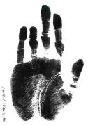 안중근 손