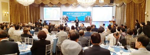 ▲ 「도산 안창호의 날」 기념 행사에서 김완중 LA총영사가 축사를 하고있다.