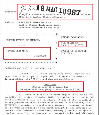 ▲ 연방검찰은 지난 11월 21일 버질 그리피스박사를 북한경제제재법위반혐의로 비밀기소하고 체포영장을 받아, 11월 28일 로스앤젤레스 국제공항에서 체포한 것으로 밝혀졌다.