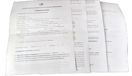 ▲ 물망초 재단 이유엔 기구(WGAD)에 보낸 청원서