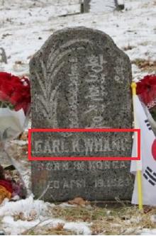 ▲ 황기환선생의 묘비, 영어이름이 '얼 K 황'이라고 기재돼 있다.