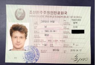 ▲ 버질 그리피스박사의 북한비자, 지난 4월 17일 중국북경주재 북한대사관에서 1개월짜리 방문비자를 발급받은 것으로 확인됐다.