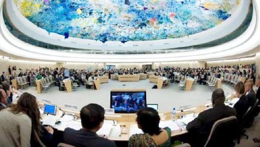 ▲ 유엔 OHCHR 전체회의 모습