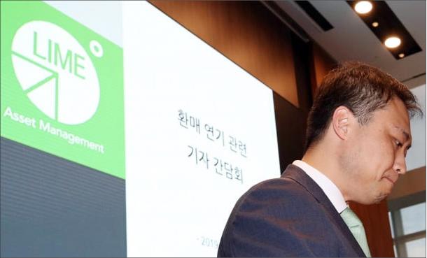 ▲  원종준 라임자산운용 대표이사가 14일 오후 서울 여의도 국제금융센터(IFC)에서 라임자산운용 펀드 환매 연기 관련 기자 간담회를 하고 있다.