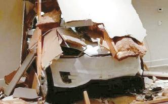 ▲ 탤런트 손지창씨의 테슬라 급발진 사고 당시의 모습