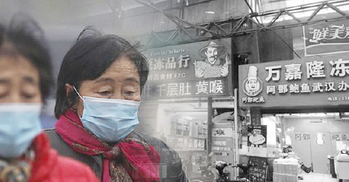 ▲ 중국에「제 2의 사스」공포인 폐렴이 발생해 시민들이 우려하고 있다.
