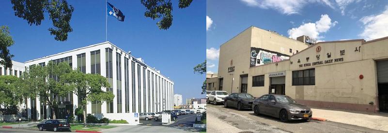 ▲ (왼쪽) 미주중앙일보 LA본사 사옥, ▲ 미주중앙일보 뉴욕사옥