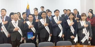 ▲ LA총영사관 2020 시무식에서 21대 총선 캠페인으로 시작했다.