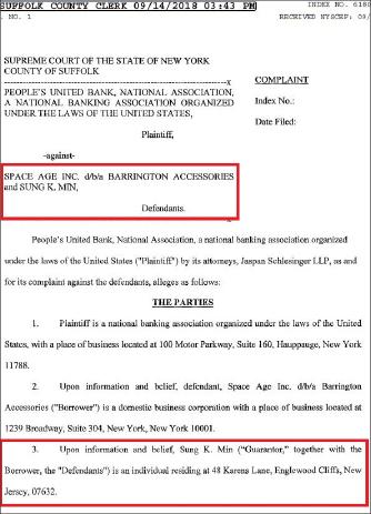 ▲ 피플스유나이티드뱅크는 지난 2018년 9월 14일 민씨와 민씨가 운영하는 업체가 2016년 1월 10만달러를 빌린뒤 2018년 9월 4일 대출금을 갚지 않아 디폴트됐다며 뉴욕주 서폭카운티지방법원에 소송을 제기했다.