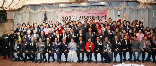 ▲ LA한인회 신년 하례회에서 참석자들이 커뮤니티 번영을 다짐하고 있다.