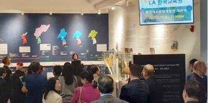 ▲ 한국역사 문화체험관 개관식 참석자들이 최희선 큐레이터로부터 설명을 듣고 있다.
