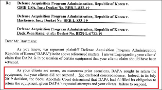 ▲ 2020년 2월 19일 방사청측 변호사는 강덕원측에 장비를 가져가라며, 이틀내에 의사를 밝히라고 요구했다.