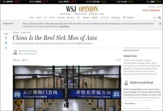▲ WSJ 기자 추방을 불러일으킨 오피니언 기사