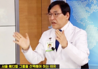 ▲ 서울메디칼그룹의 회장 차민영 박사의 SMG TV의 코로나 특집방송이 인기이다.