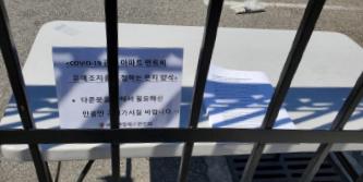 ▲ LA한인회에서 렌트비 유예 신청서를 회관 앞에 비치했다.