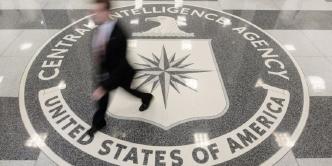 ▲ 미중앙정보국(CIA)건물내 CIA표지판