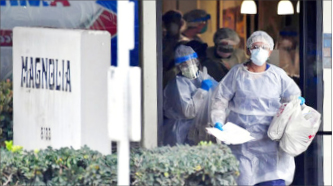 ▲ 양로병원의 코로나 19 대응책이 미비해 사망자가 속출하고 있다.