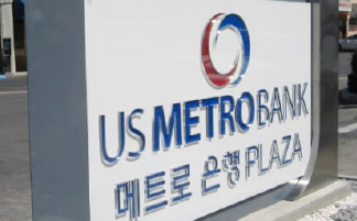 ▲ US 메트로은행이 전분기대비 8.6%로 자산이 가장 많이 늘어났다.
